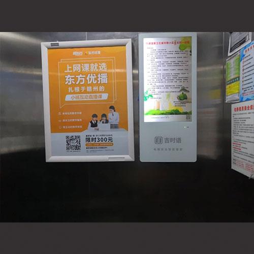 信丰电梯广告公司