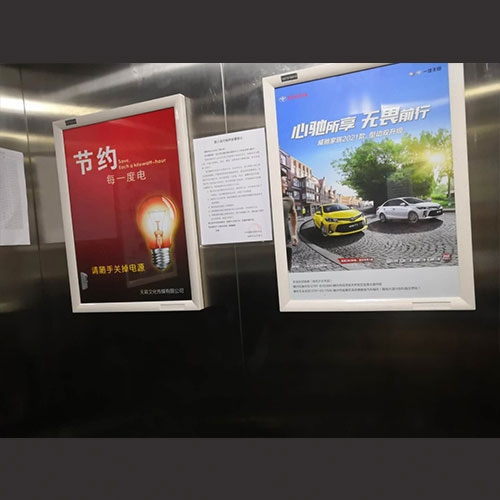 电梯广告投放