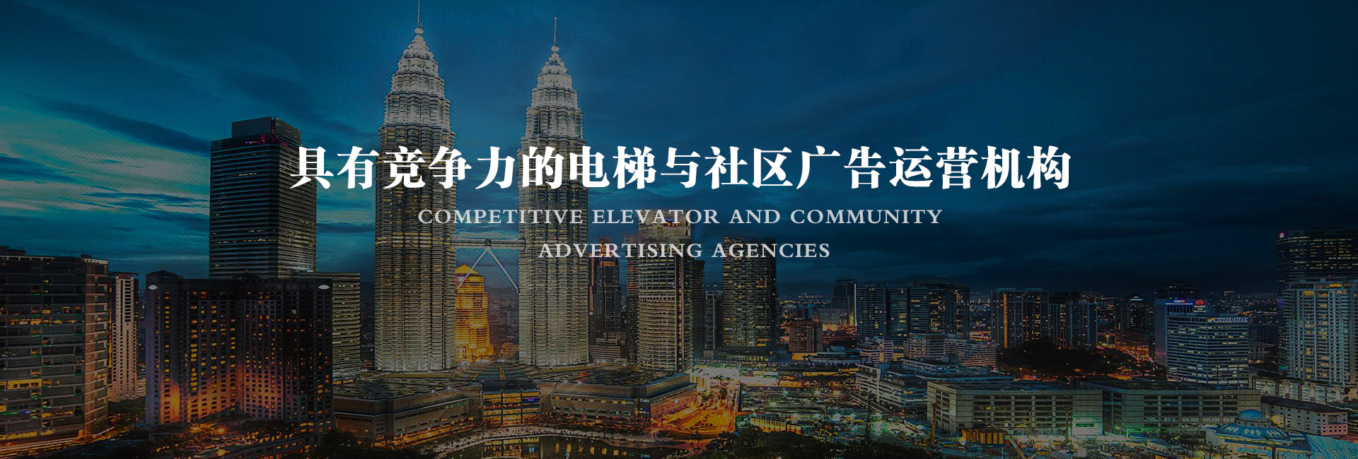 赣州电梯广告